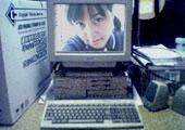 PC-9821 Ap3 くん