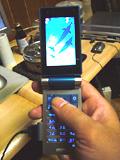 アクオス携帯