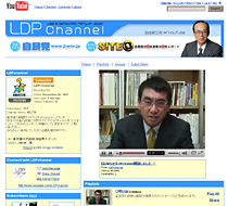 LDP channel