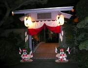 温泉宿入り口