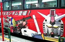 ガンダムのラッピングバス