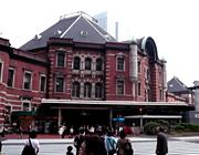 東京駅中央ドーム外観